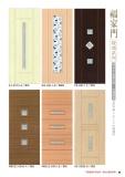 福家門 (玻璃) A3-9513-A~A5-9588-D