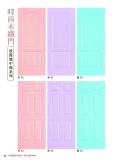 木纖門 (浪漫地中海) 81~82