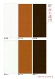 木纖門 平面.1+1