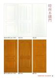 木纖門 83~85